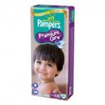 zuga_pañales_pampers_premium_care_hiper_pack_talla_xxg_48_un